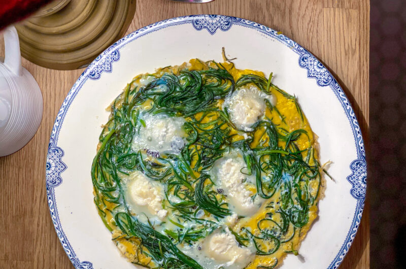 Agretti and goat cheese frittata